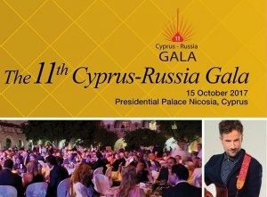 11th Cyprus-Russia Charity Gala