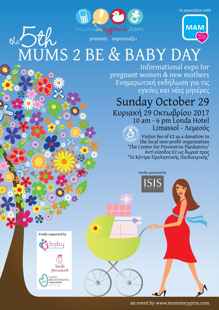 5th Mums2Be & Baby Day 2017, in association with MAM Cyprus.
