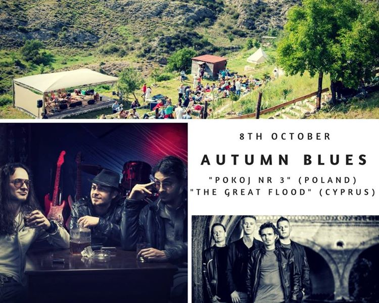 Autumn Blues at The Yurts
