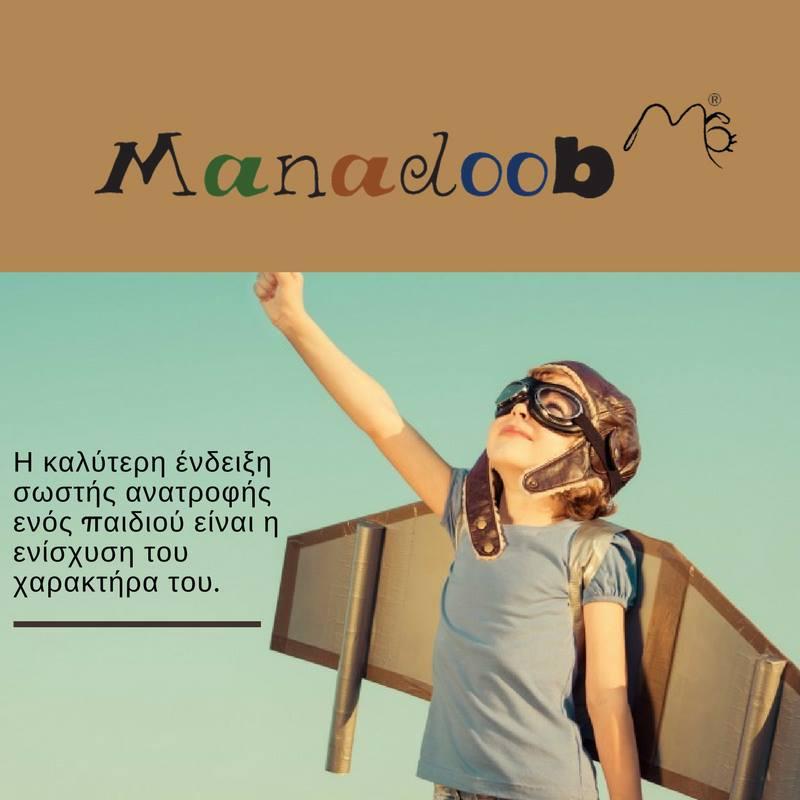 Αυτοεκτίμηση και παιδί - Πρόγραμμα Manadoob®
