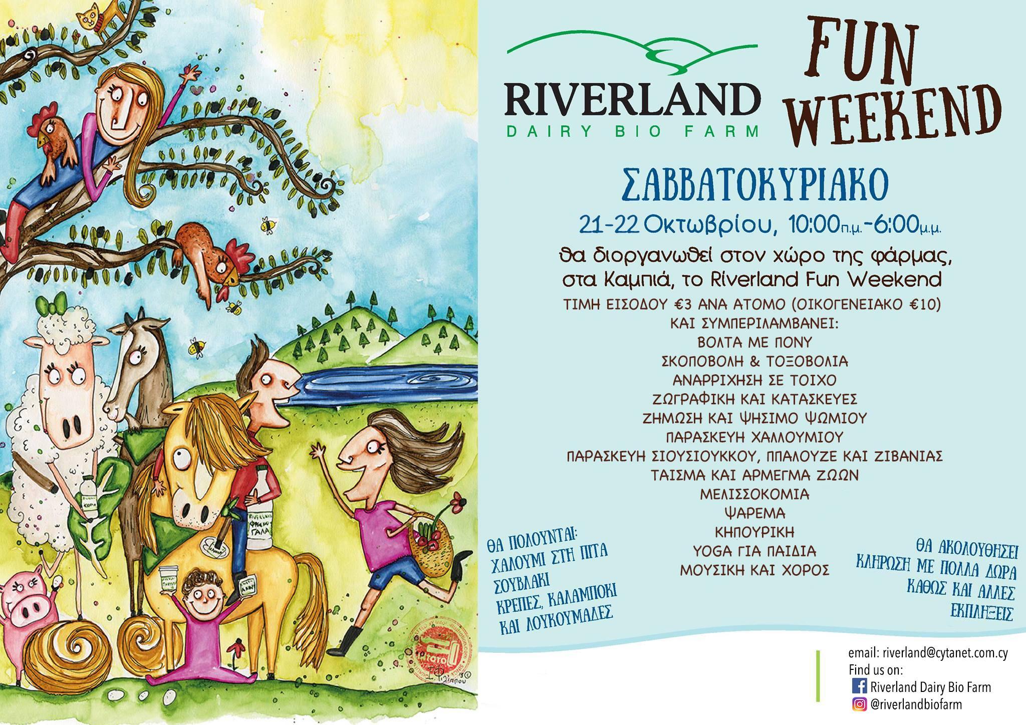 Fun Weekend @Riverland