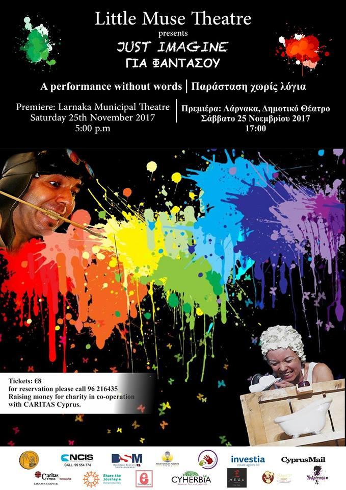 "Little Muse Theatre/Caritas presents: Just Imagine/Για φαντάσου"""