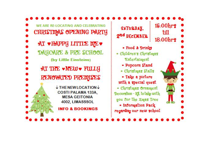 Christmas Opening Party of Happy Little Me by Little Einsteins