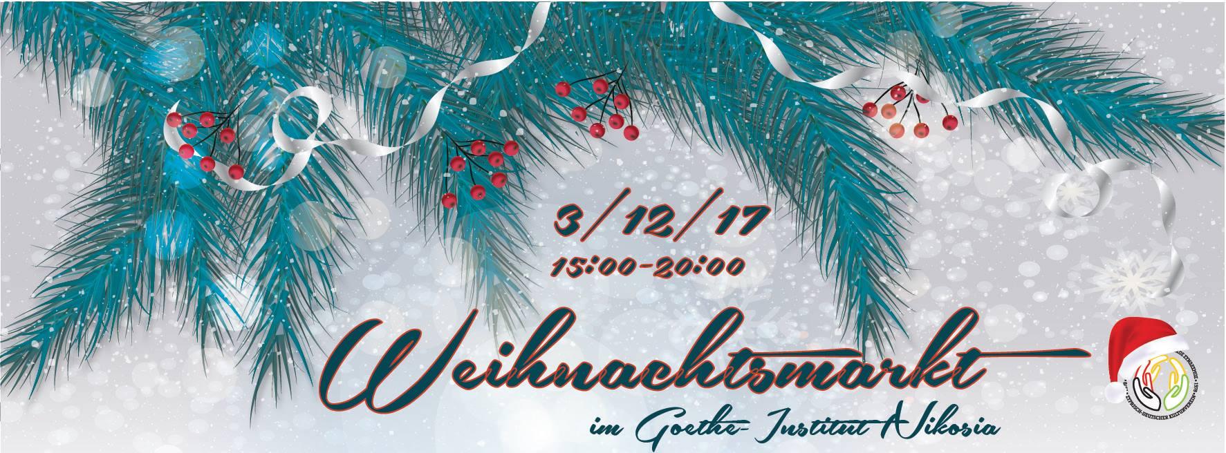 Γερμανική Χριστουγεννιάτικη Αγορά/ German Christmas Fayre