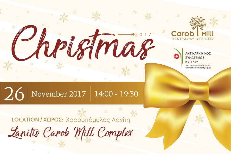 Christmas Lighting 2017 at Lanitis Carob Mill