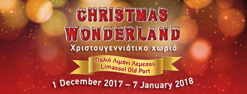 Christmas Wonderland Χριστουγεννιάτικο Χωριό