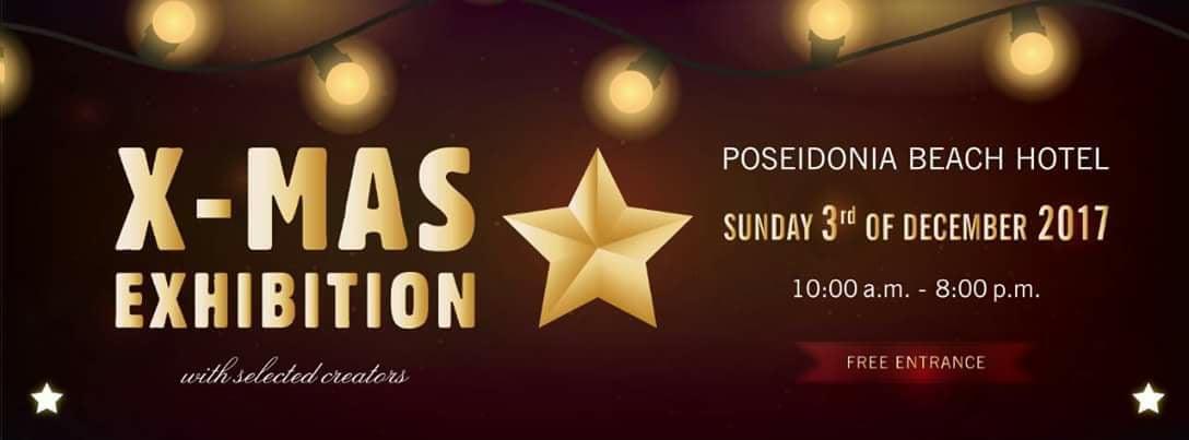 Χριστουγεννιατικη Εκθεση - Christmas Exhibition