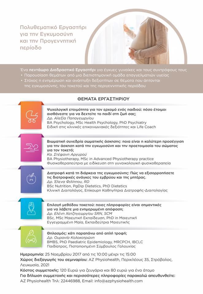 Prenatal Programme