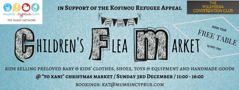 Children's Flea Market (an MiC and Polemidia Conversation Club event!)