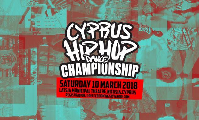 HipHop International Cyprus 2018
