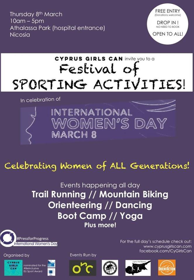 International Women's Day - Festival of Sporting Activities