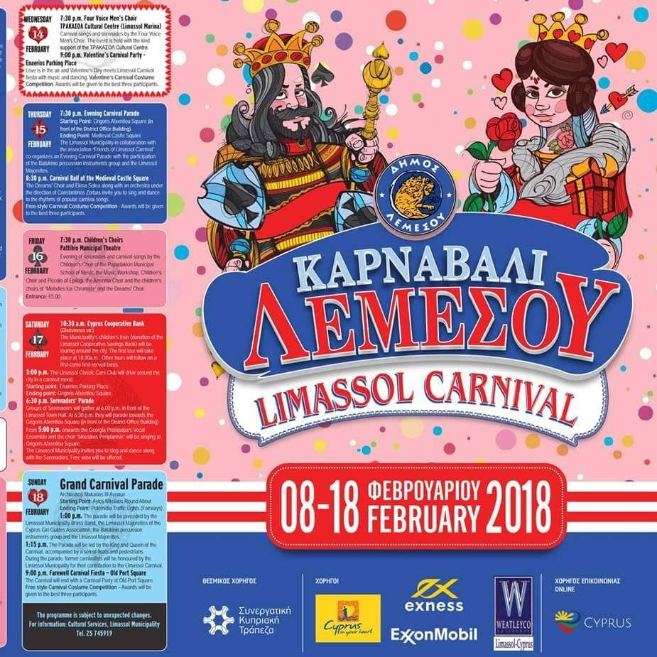 Limassol Carnival Parade 2018 - February 18th
