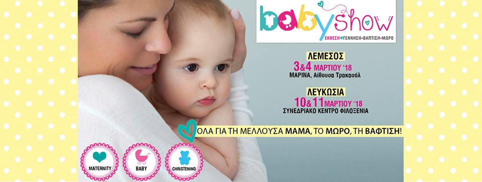 The Babyshow - Limassol