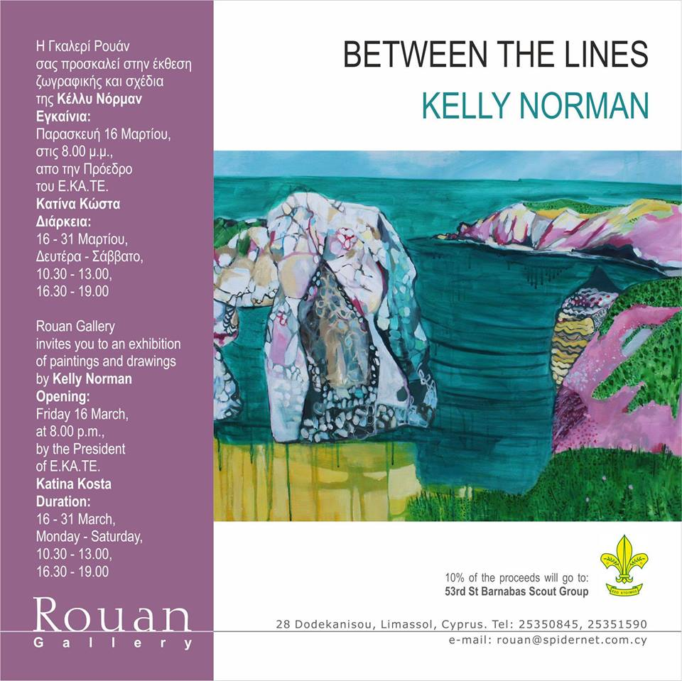 Kelly Norman - Between The Lines