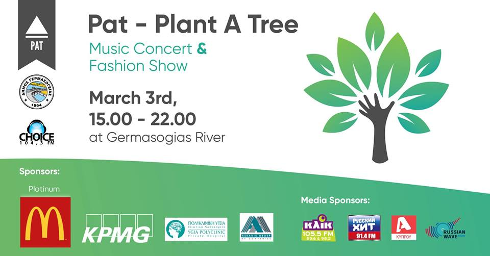 3rd PAT - Plantation 5KM - Plant a Tree