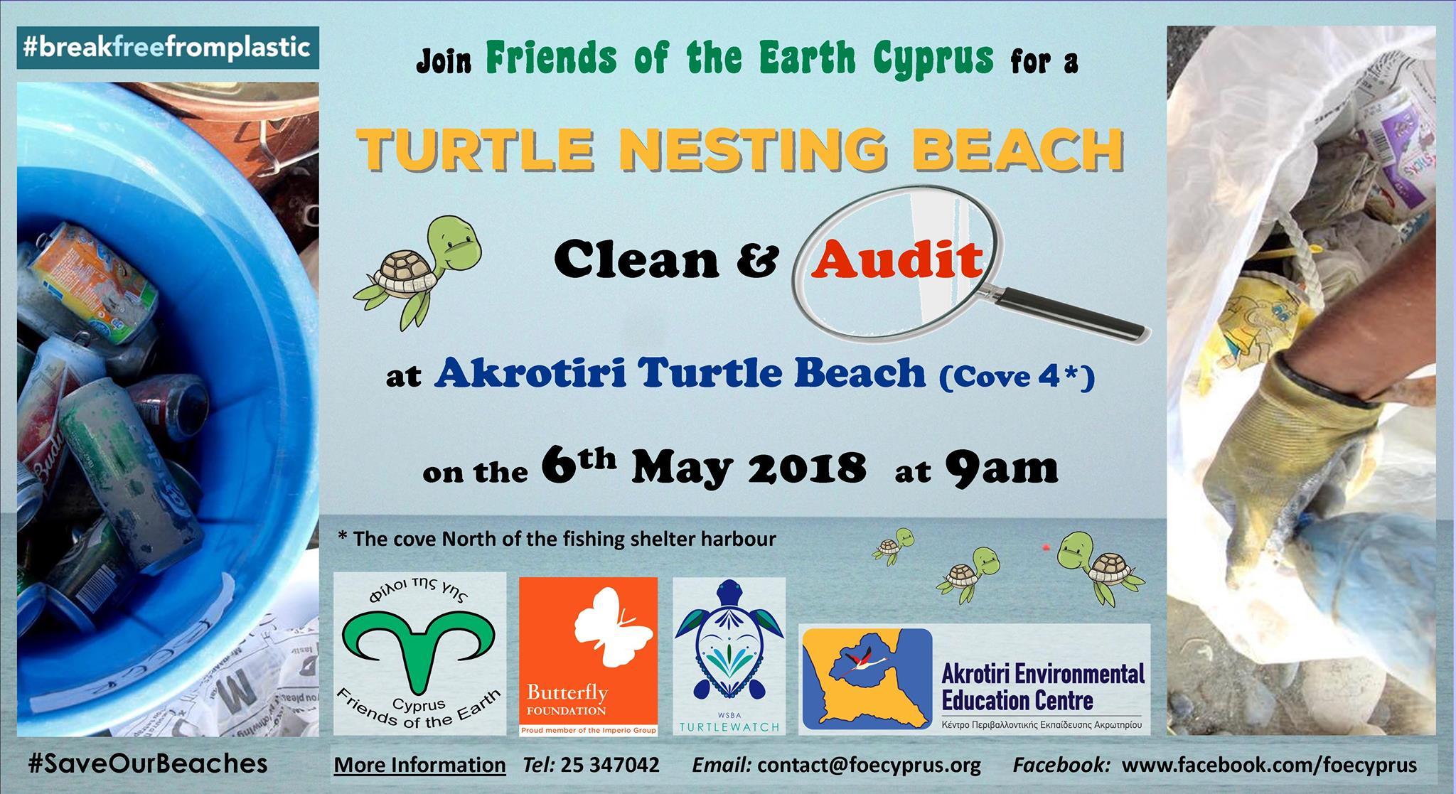 Turtle Nesting Beach Clean & Audit - Καθαρισμός παραλίας χελωνών