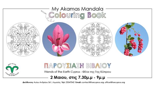 My Akamas Mandala