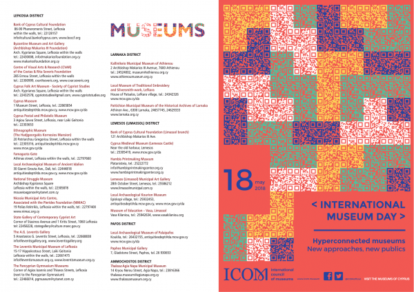 International Museum Day and the European Night of Museums, 2018