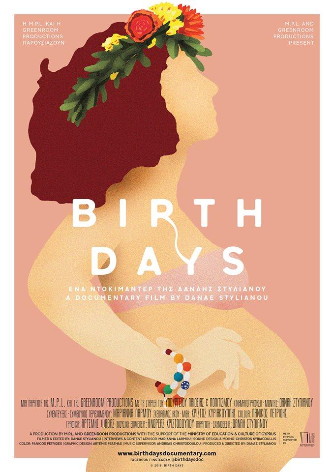 Birth Days - A Documentary Film by Danae Stylianou