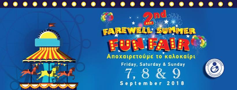 2nd Farewell Summer Funfair