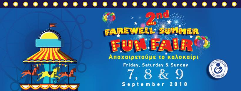 2nd Farewell Summer Funfair
