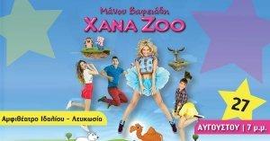 Xana Zoo - Nicosia