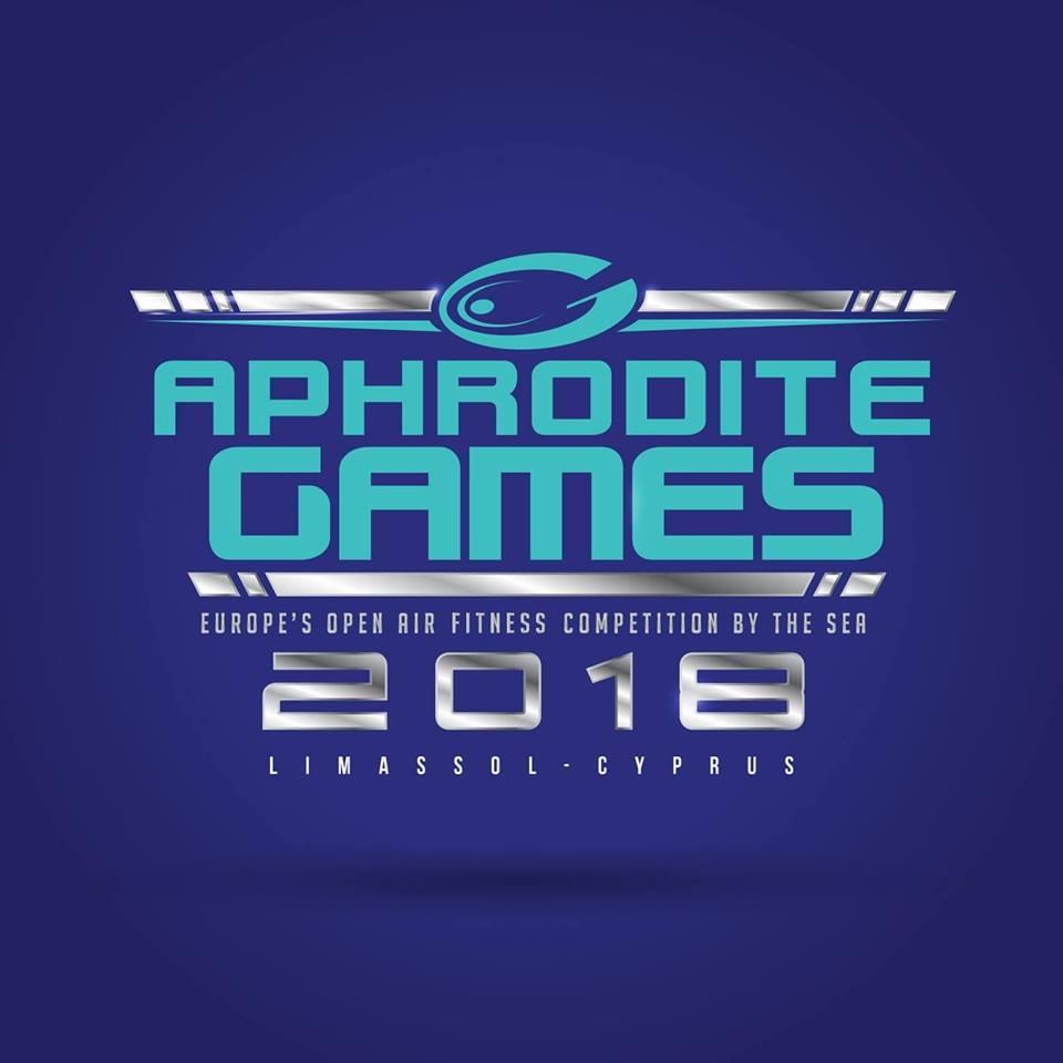 Aphrodite Games 2018 - Finals