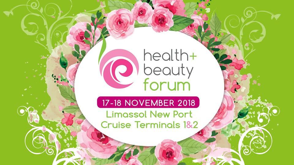 Health and Beauty Forum Autumn 2018