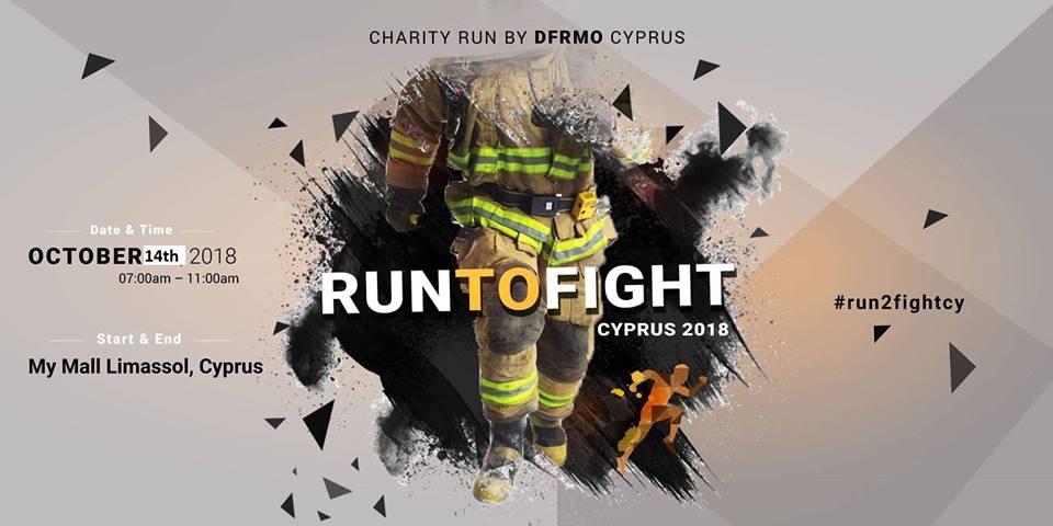 Run2FightCy