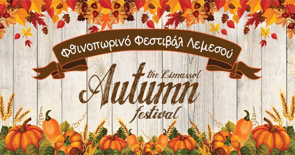 Limassol Autumn Festival