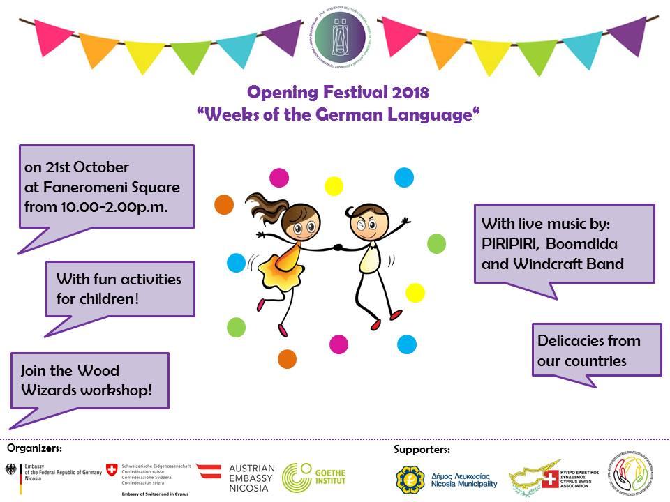 "Opening Festival ""Weeks of the German Language"""