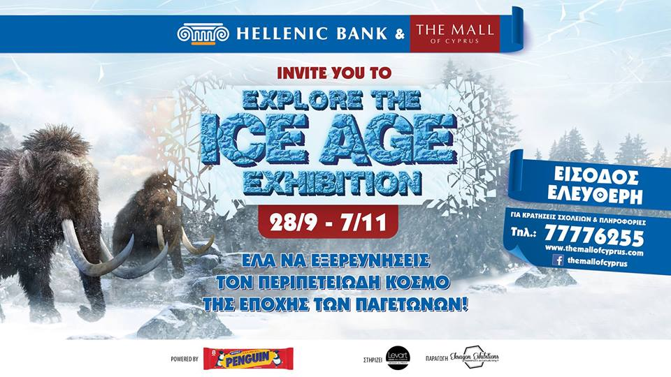 Explore the Ice Age Exhibition