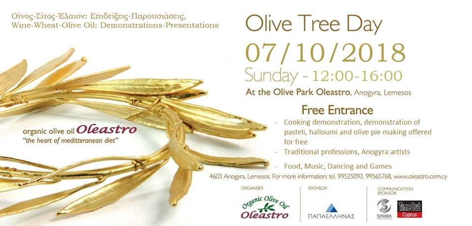 Olive Tree Day