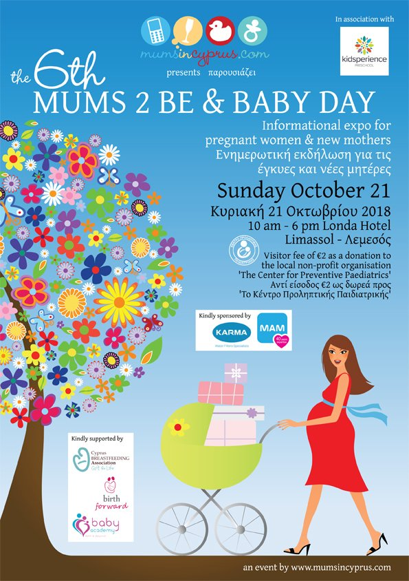 6th Mums 2 Be & Baby Day