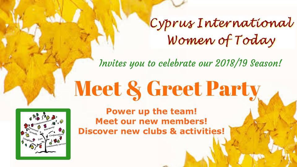 Meet & Greet Party