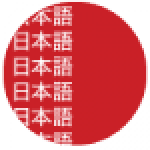 Group logo of Japanese Speaking Mums