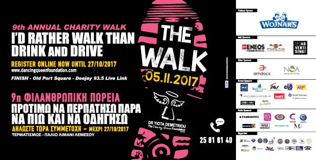 I'd rather walk, than drink and drive!