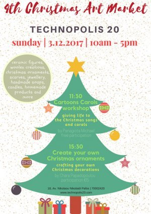 4th Christmas Art Market