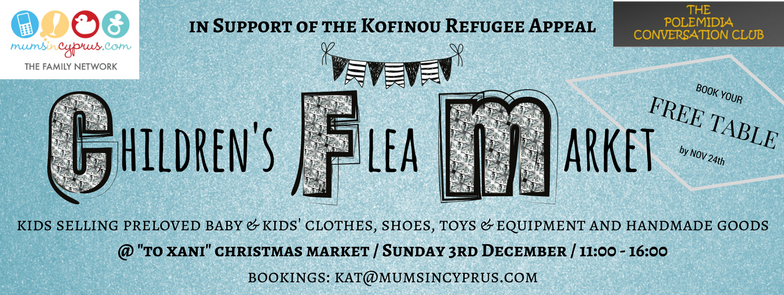 Children's Flea Market (an MiC and Polemidia Conversation Club event!)