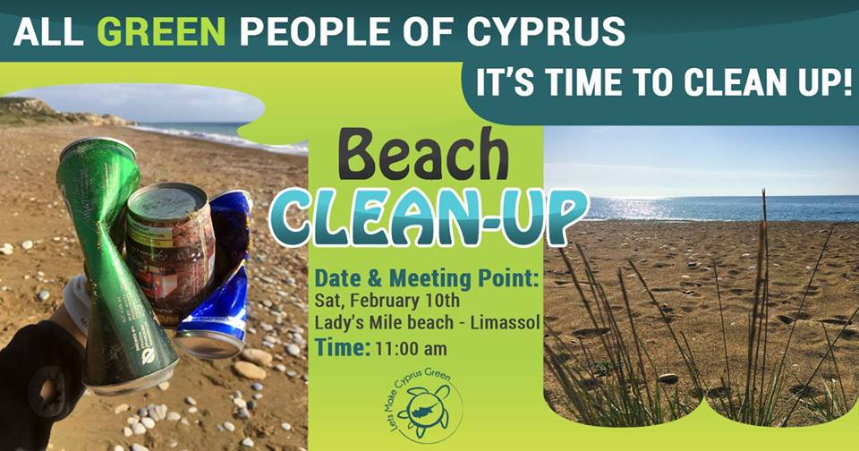 LMCG Beach Clean-Up!