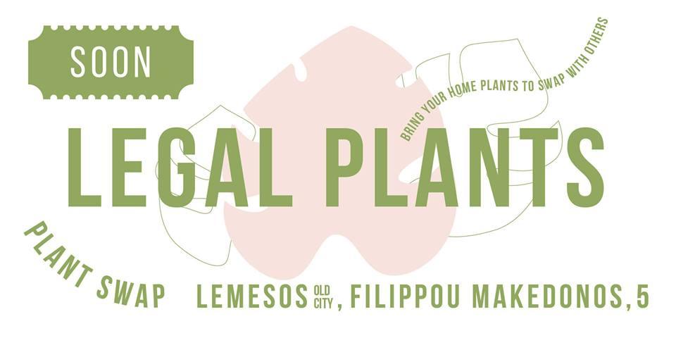 Plant Swap · Обмен растениями