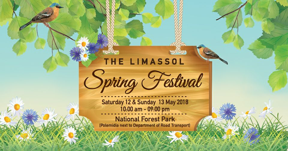 The Limassol Spring Festival