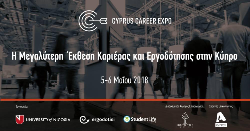 Cyprus Career Expo