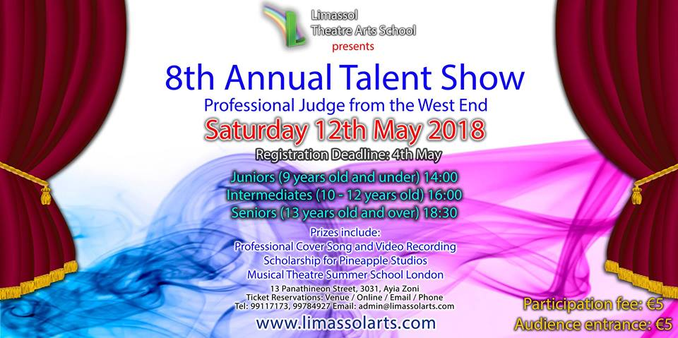 8th Annual Talent Show