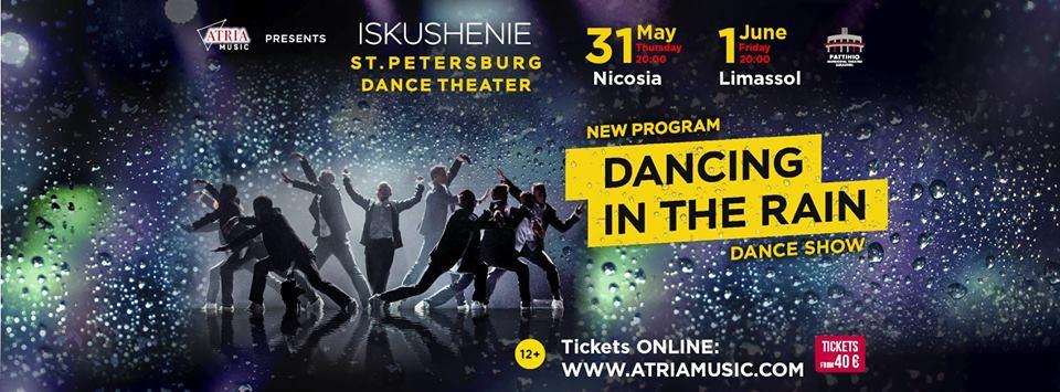 Dancing In The Rain. New Program