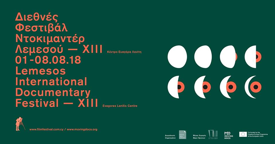 13th Lemesos International Documentary Festival, August 1-11
