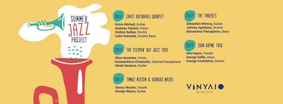 Summer Jazz Project, July 18-22
