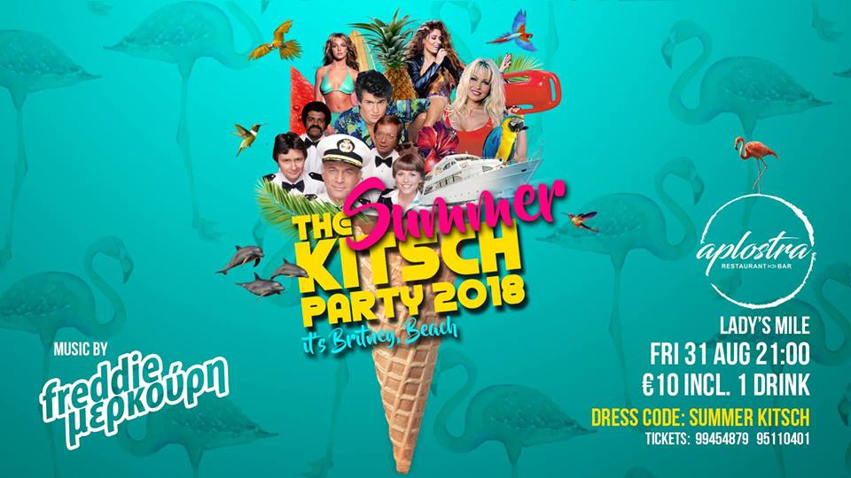 The Summer Kitsch Party 2018