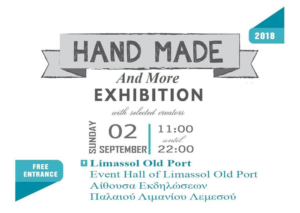 Hand Made and More Exhibition with Selected Creators