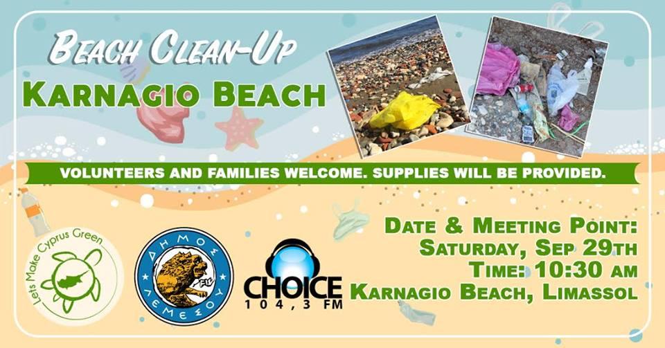 LMCG Karnagio Beach Cleanup!